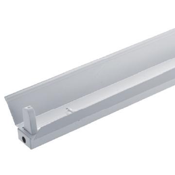 三雄极光 LED T8支架 亮盈系列 单灯管 带反射罩 长度1.2米 空包不含灯管(适配1.2米LED T8灯管双端进电1pcs),单位:个