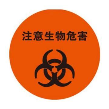 安赛瑞 地贴警示标识 注意生物危害,直径40cm