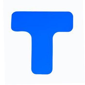重载型5S管理地贴(T型)-高强度PVC材料,自带背胶,厚2mm,蓝色,50×150×150mm,10个/包,15823