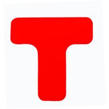 重载型5S管理地贴(T型)-高强度PVC材料,自带背胶,厚2mm,红色,50×150×150mm,10个/包,15822