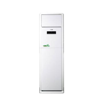 格力 5匹变频冷暖柜机,清新风2,KFR-120LW/(12568S)FNAa-A2,区域限售