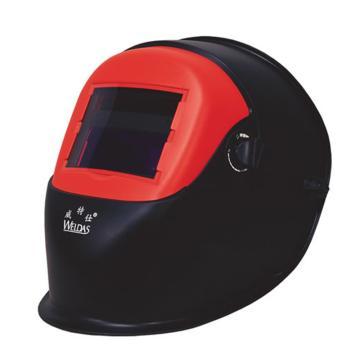 威特仕 自动变光焊接面罩,608.0002,HM-425太阳能自动变光防护面罩