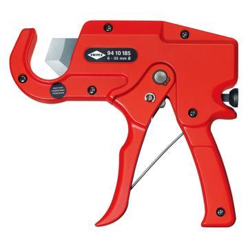 凯尼派克 Knipex 塑料管子切割器(用于电气安装),6.0-35.0mm94 10 185