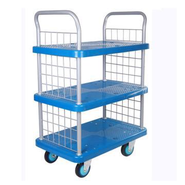 连和 全静轮三层双扶手带护栏手推书车,铁支架轮 250KG,PLA250Y-T3-SC