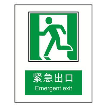 自发光出口标识(紧急出口,向左)-自发光不干胶,250×315mm,中英文,20256
