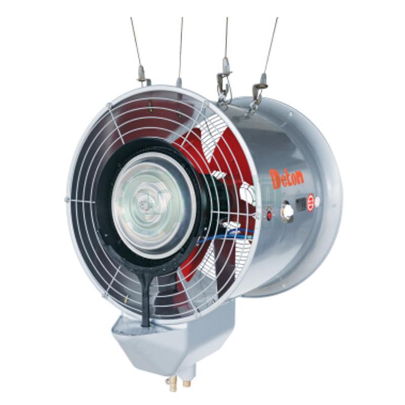 德通 轴流式圆筒雾化风机,dmf-50(不带摇头装置),吊装