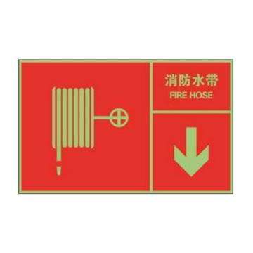 左右款消防安全标识(消防水带)-中/英,自发光不干胶,400×250mm,20098