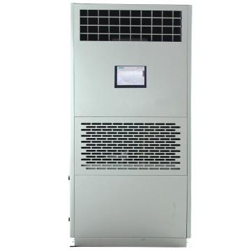 风冷恒温恒湿空调机组,松井,HF-13Q,380V,制冷量13.1KW,加湿量5KG/h,风量4200m3/h(定制型),不含安装及辅材