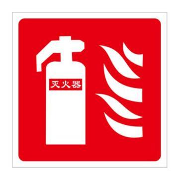 安赛瑞 消防安全标识-灭火器 仅图片,不干胶,250×250mm,20336