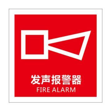 消防警示标签(发生报警器)-不干胶,100×100mm,10片/包,20215