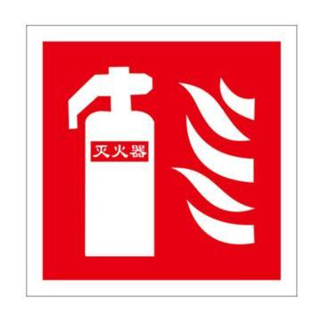 消防警示标签(灭火器)-不干胶,100×100mm,10片/包,20219