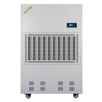 湿美 超强工业除湿机,MS-25KG,日除湿量600L/D,适用面积750~900M²,380V,不含安装