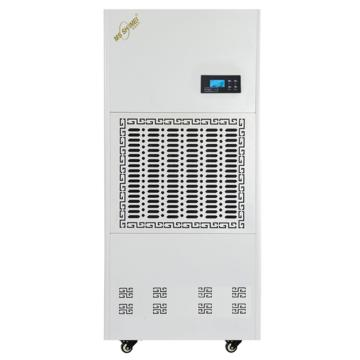 湿美 超强工业除湿机,MS-9380B,日除湿量380L/D,适用面积500~580M²,380V,不含安装