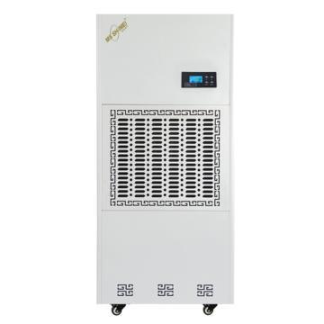 湿美 超强工业除湿机,MS-9240B,日除湿量240L/D,适用面积350~400M²,380V,不含安装