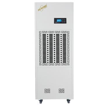 湿美 超强工业除湿机,MS-9200B,日除湿量200L/D,适用面积300~350M²,380V,不含安装