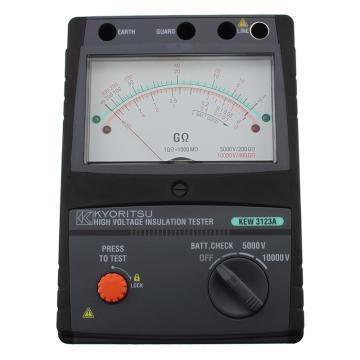 克列茨/KYORITSU 模拟高压绝缘电阻计,3123A,5kV/10kV可选