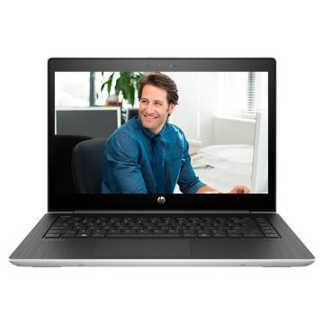 惠普(HP)Probook430G5 13.3英寸笔记本电脑银色(i3-7100U/4G/ 500G/ 集成显卡/ Win10 ) 含电脑包鼠标