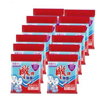 雕牌洗衣粉,508克  速溶 快洁洗衣粉 12包/箱 单位:箱