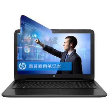 惠普(HP)256 G6 15.6英寸笔记本电脑灰色(i5-7200U/4G/ 1TB/ AMD Radeon R5M520 2G/ Win10 ) 含电脑包鼠标