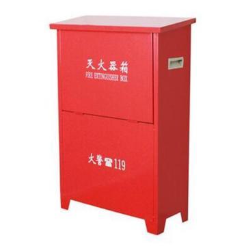 水基型灭火器箱,6L×2,壁厚0.6mm(±0.15mm),69×38×21cm(高×宽×厚)(仅限江浙沪、华南、西南、湖南、湖北、陕西、安徽地区)