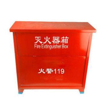 二氧化碳灭火器箱,3Kg×4,壁厚0.6mm(±0.15mm),76×70×20cm(高×宽×厚)(仅限江浙沪、华南、西南、湖南、湖北、陕西、安徽地区)