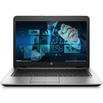 惠普(HP)EliteBook820G4  12.5英寸笔记本电脑银色(i5-7200U/8G/ 256G/ 集成显卡/ Win10 一年上门 ) 含电脑包鼠标