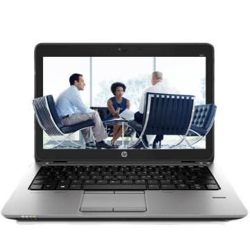 惠普(HP)EliteBook840G4  14英寸笔记本电脑银色(i5-7200U/8G/ 256G/ 集成显卡/ Win10 一年上门 ) 含电脑包鼠标