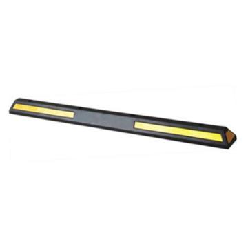 安賽瑞 整體式反光車輪定位器,優質原生橡膠,黃黑條紋,含配件,2000×150×100mm,14471