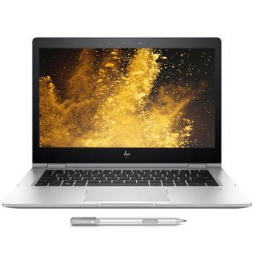 惠普(HP)Elitebook x360 1030G2  13.3英寸笔记本电脑银色(i5-7200U/8G/ 256G/ 集成显卡/ Win10 一年上门 ) 含电脑包鼠标