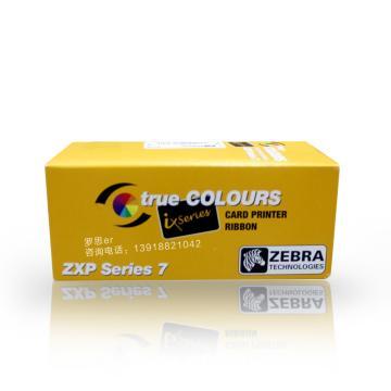 斑马(ZEBRA) 证卡打印机 制卡机 印卡机 ZXP 7彩色色带(750张/卷)