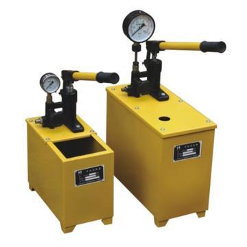 世環 SSY系列手動試壓泵 SSY-15MPa 配小水箱,水箱外形尺寸(cm)35*19*29