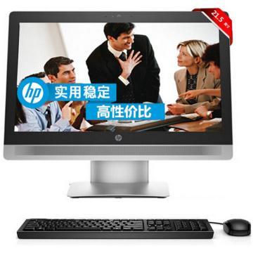 惠普(HP) EliteOne 600G3 AiO 21.5英寸商务办公 一体机电脑 非触摸 i5-7500 4G 1T W10 三年上门