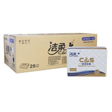 潔柔商用200擦手紙,JC003-02,20包/箱 單位:箱