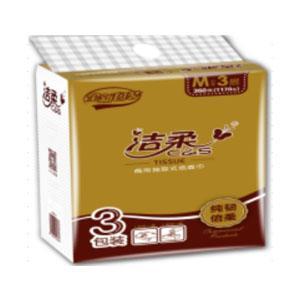 洁柔商用抽取式面巾,130抽3层 JR089-01,3包*16提/箱 单位:箱