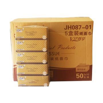 洁柔商用盒装面巾,100抽3层 JH087-01,5盒*10提/箱 单位:箱