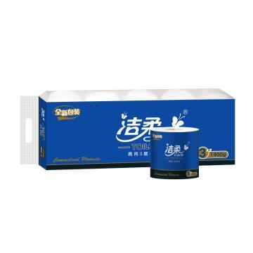 潔柔商用卷紙衛生紙,140克 3層平紋 JJ177-01,10卷/提*6提/箱 單位:箱