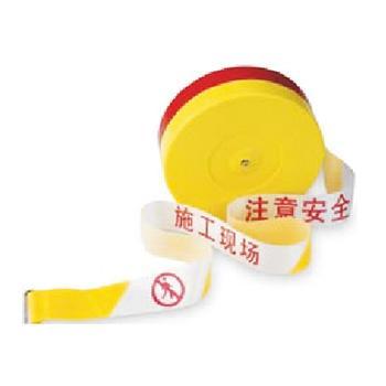 襄辰 永久性警示带,注意安全,黄白,宽5cm,长125m