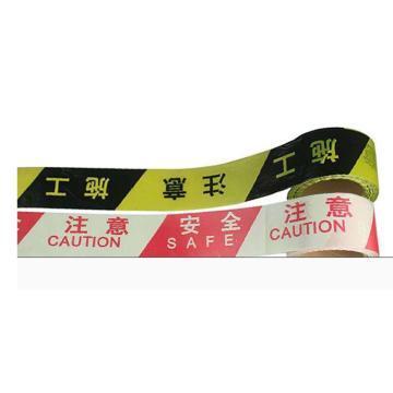 襄辰 一次性警戒线,注意施工,黄黑,宽7cm,长150m