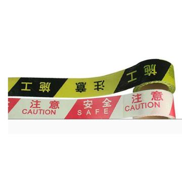 一次性警戒线,注意安全,红白,宽6cm,长130m