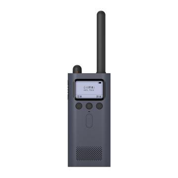 小米米家对讲机 蓝色 民用迷你手台 位置共享 FM收音机