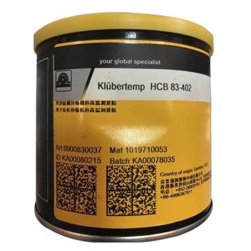 克鲁勃 全氟聚醚润滑脂 HCB 83-402,1kg/罐