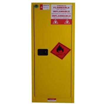 成霖 黄色安全柜,单门/手动,22加仑/83升,2块可调层板,CL802200
