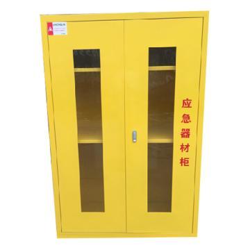 成霖 防护用品安全存储柜-黄色,3块可调层板,双门/手动,1920×1200×500mm,CLG810400