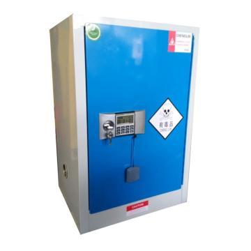 成霖 灰/蓝色毒品柜,单门/手动,18加仑/68升,1块可调层板,2块托盘,尺寸H100*W60*D60cm,CLD10101
