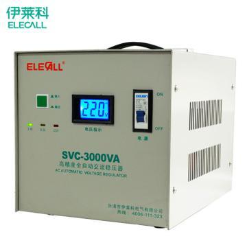 ELECALL 3000W数显全自动家用交流稳压器电脑空调电压稳压器SVC-3KVA