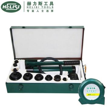 赫力斯 HELISI液压开孔器板材开孔器打孔机桥架水槽开孔器 SYK-8B型
