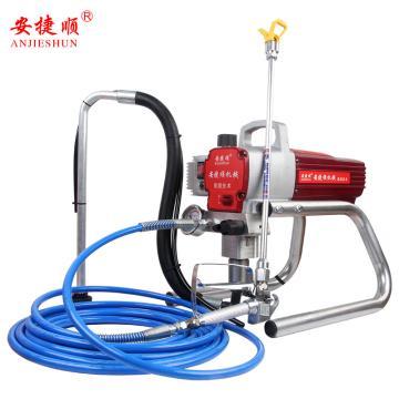 安捷顺高压无气喷涂机喷乳胶漆机 乳胶喷漆机 油漆电动工具 A830豪华喷涂机