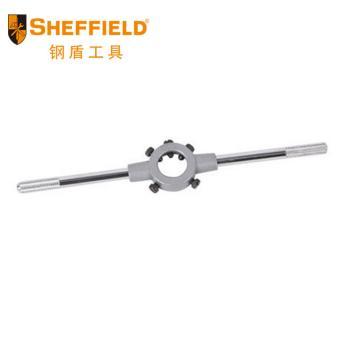 钢盾工具 锌合金 元圆板牙绞手扳手 板牙架