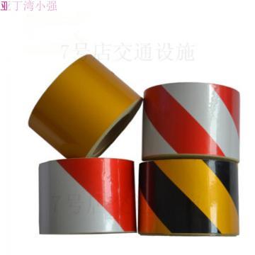 黑黄反光警示胶带 红白反光贴 反光胶条反光膜10cm 箭头警戒胶带