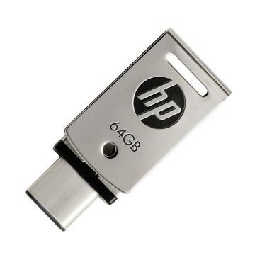 惠普3.1U盘 x5000m 64G 单位:个